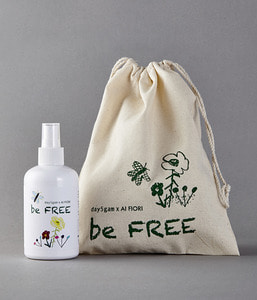 be Free Spray (200ml)